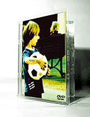 "DVD ""almost inside"""